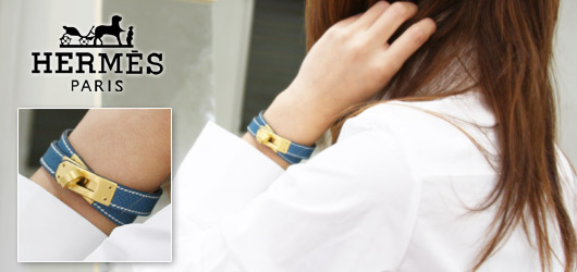 Hermes Kelly Blue Leather Bracelet