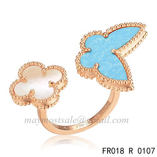 Van Cleef Arpels Lucky Alhambra Between the Finger Rose Gold Ring