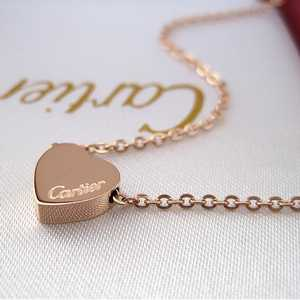 Cartier 14 Pink-White Gold Heart Pendant