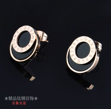 Bvlgari Stud Earrings in 18kt Pink Gold with Black Mother of Pea