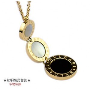 Bvlgari Charms Necklace in 18kt Yellow Gold with White and Black