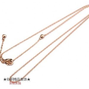 Bvlgari Necklace Chain  in 18kt Pink Gold
