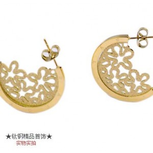 Bvlgari Hollow Tiffany Flower Earrings in 18kt Yellow Gold
