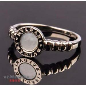 Bvlgari Ring in 18kt White Gold