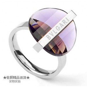 Bvlgari Ring in 18kt White Gold with Amethyst Crystal